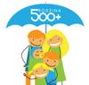 Punkt przyjmowania wniosków 500 plus czynny 2.05.2016