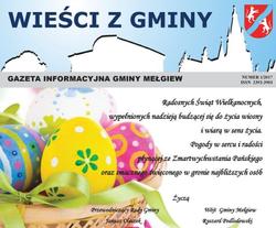 """Najnowszy numer gazetki """"Wieści z Gminy"""" (1/2017)"""